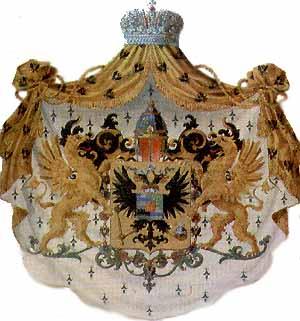 С 1613 года Романовы - династия русских царей